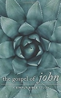 The Gospel of John: A Simply Bible Study by Carmen Beasley